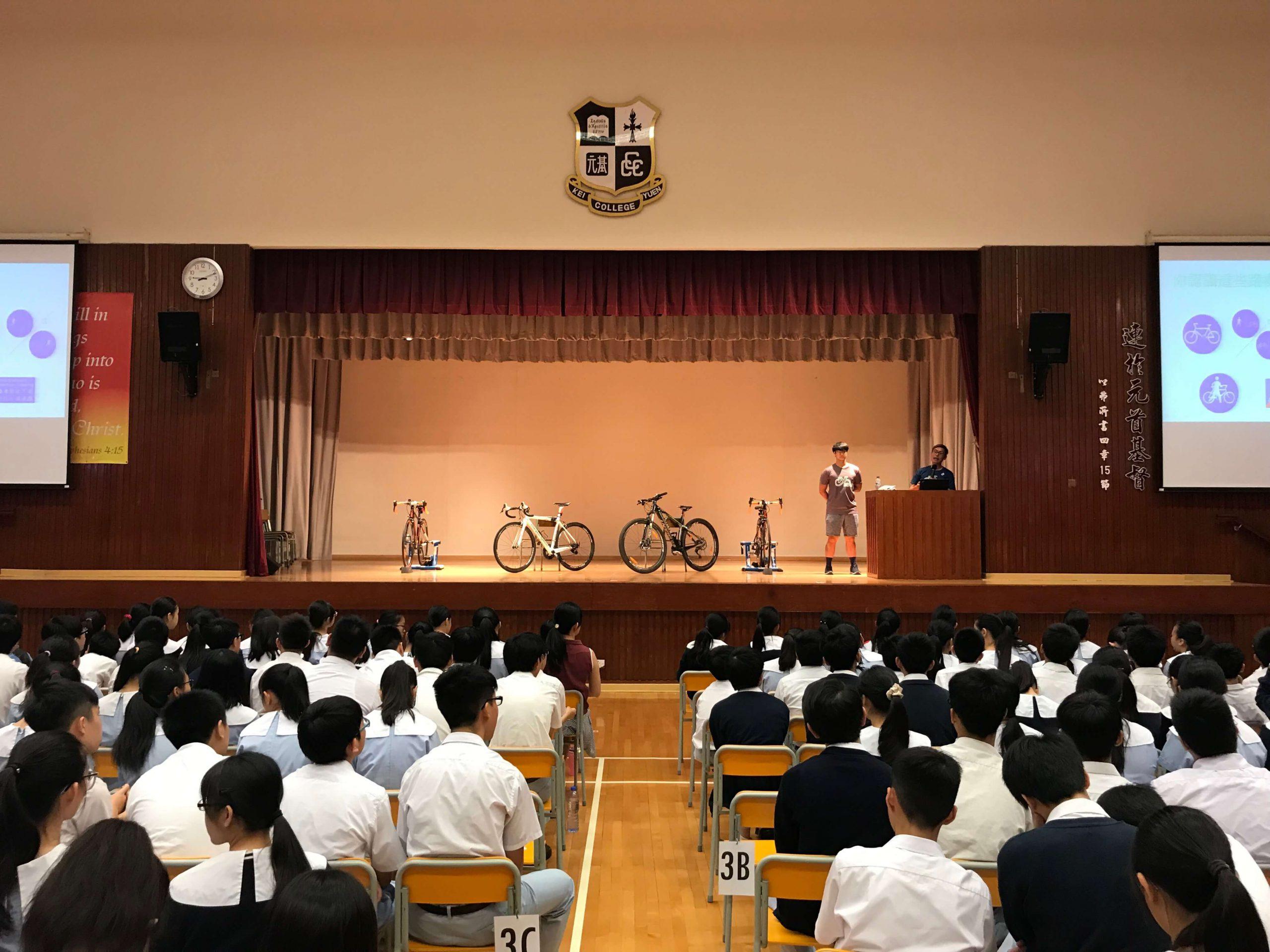 Seminars and Sharing