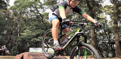 Mountain Bike (XC) Course