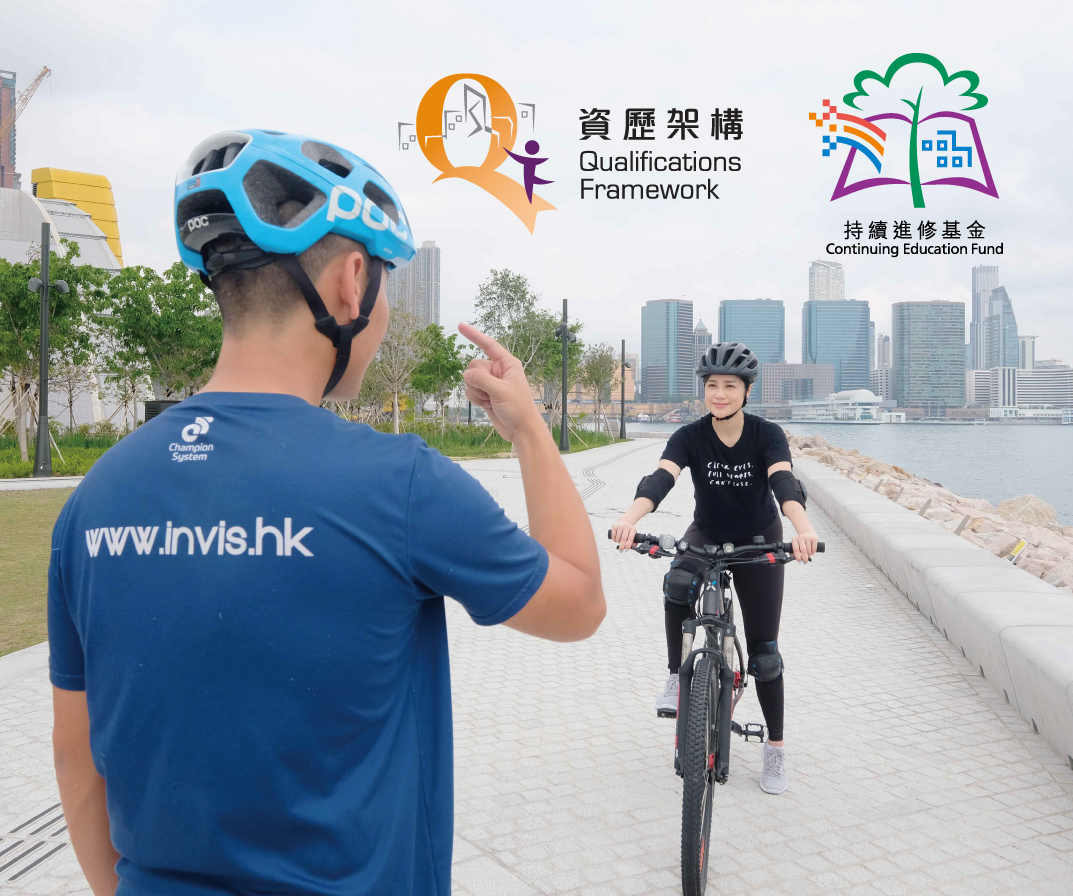 Certificate in Cycling Technique Instructor [HKQF Lv3]