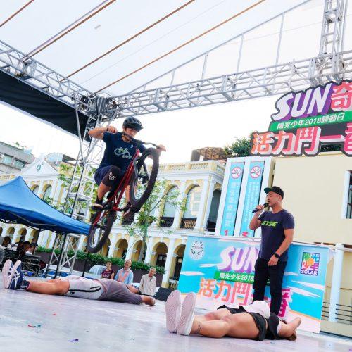 花式单车表演 Trial (Macau)