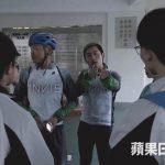 Fasi也會出任私人單車教練