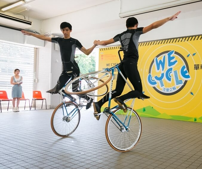 花式单车表演