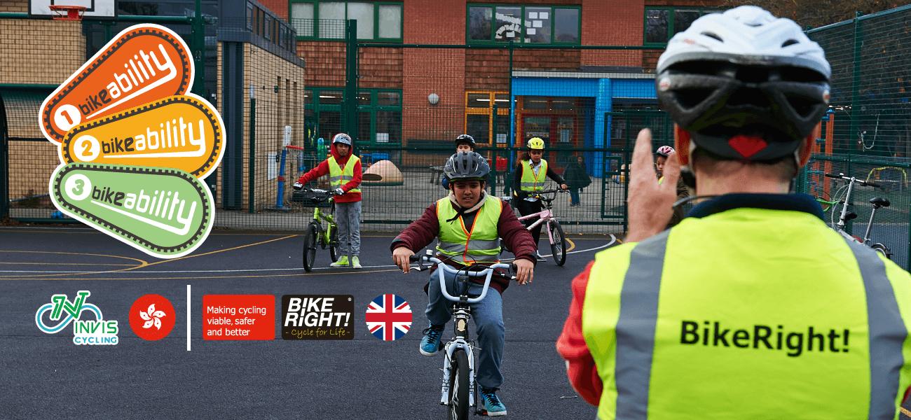 形動將與英國Bikeright!合作在港推出英國證書課程
