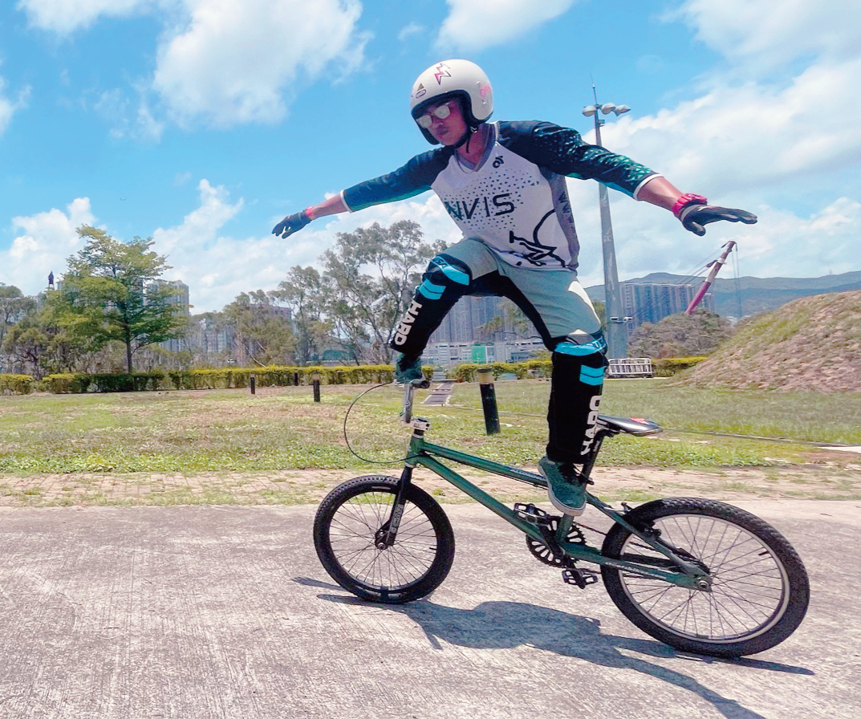 BMX Freestyle Course [Lv2]
