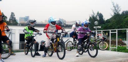 BMX Racing Course