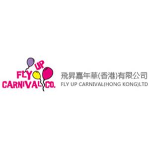 飛昇嘉年華(香港)有限公司