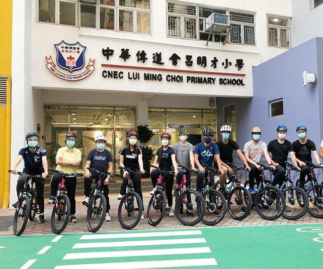 其他單車課程