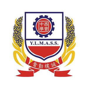 元朗商會中學